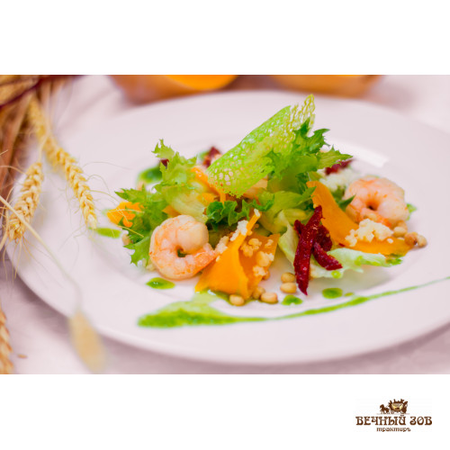 Салат «Оранжевое настроение» с королевскими креветками